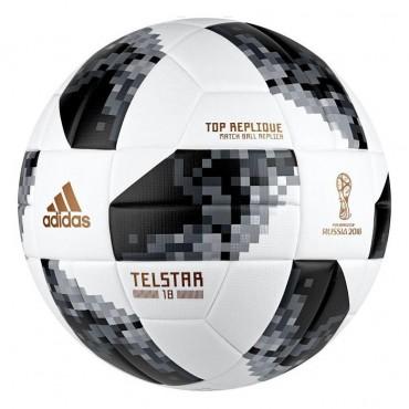 Мяч футбольный Adidas Russia 2018