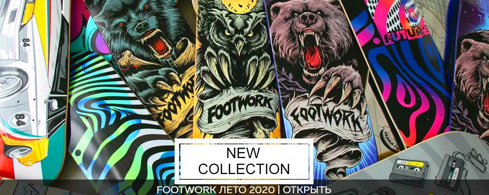 Новая коллекция Footwork 2020