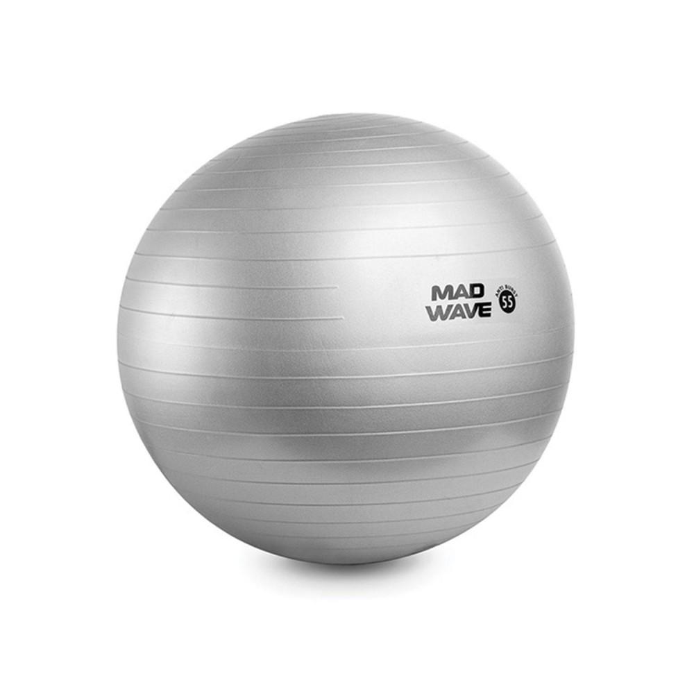 Мяч для фитнеса Madwave Anti Burst
