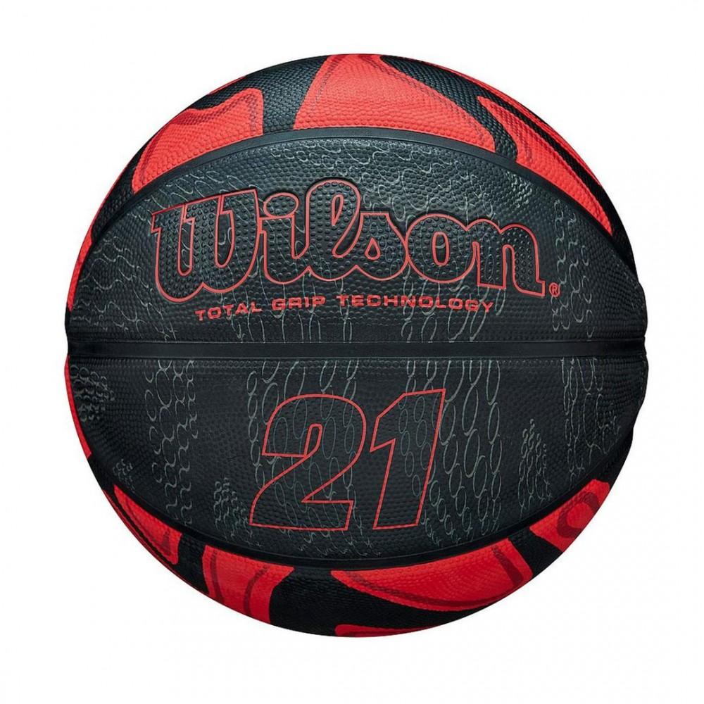 Мяч баскетбольный Wilson Series 21