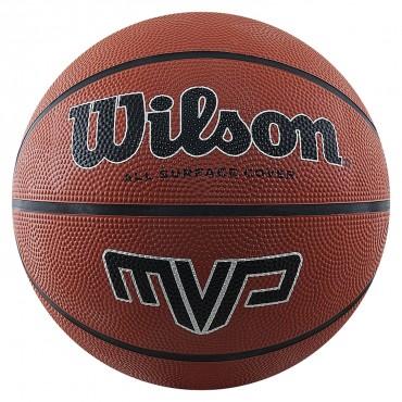 Мяч баскетбольныйWilson MVP