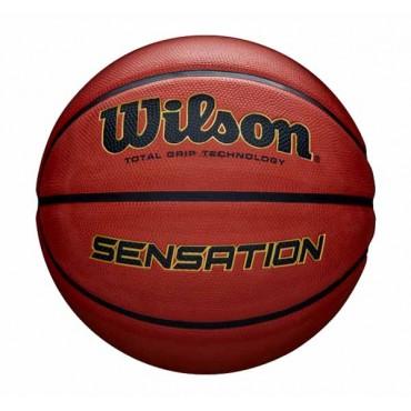 Баскетбольный мяч Wilson Sensation 295