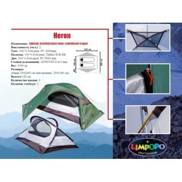 Палатка Limpopo-tent Heron